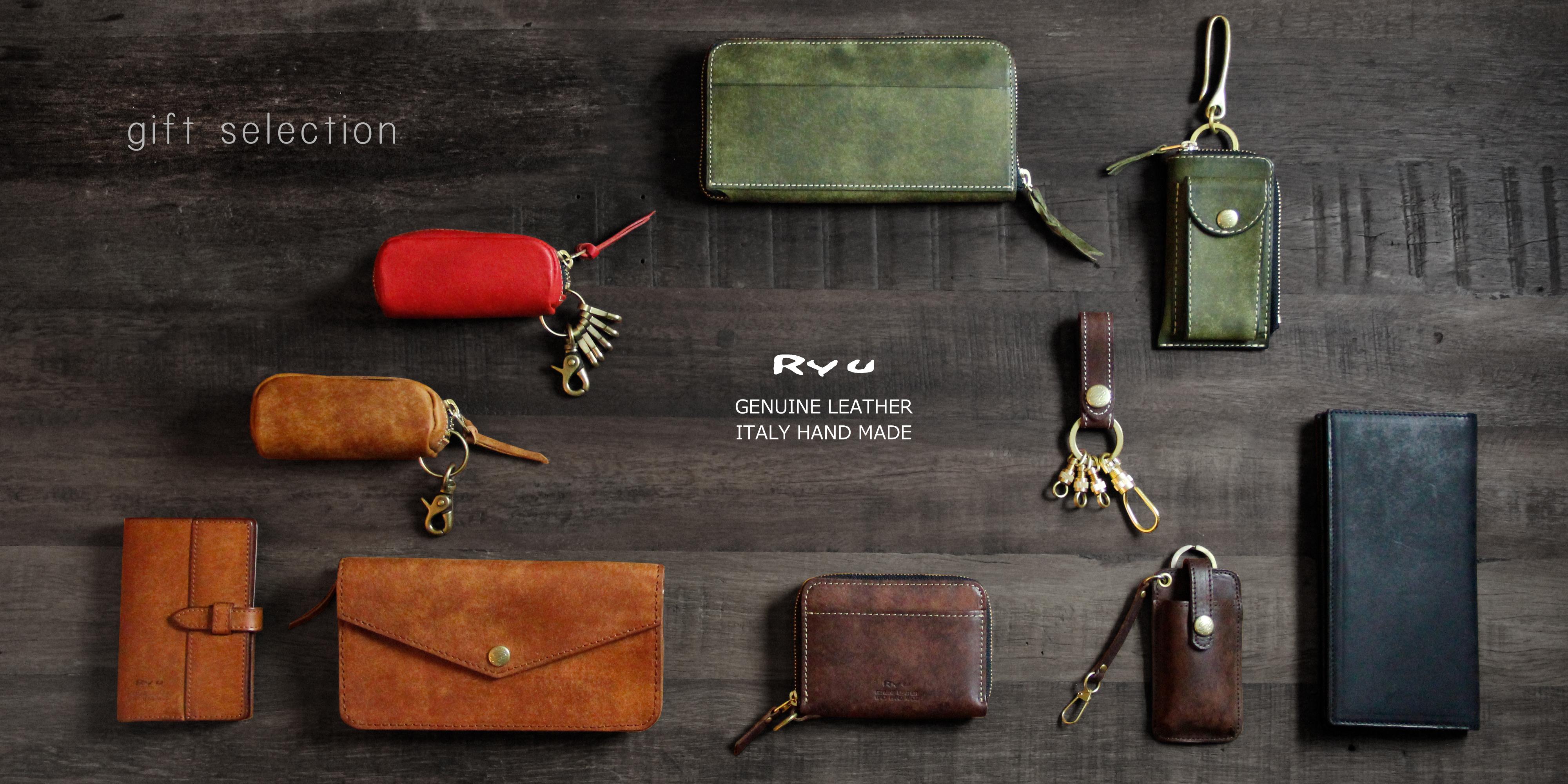 Pick Up / Ryu X'mas gift selection