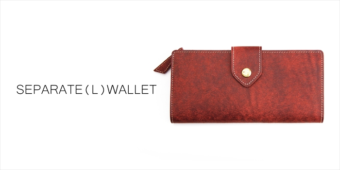 Pick Up / Ryu SEPARATE(L)WALLET