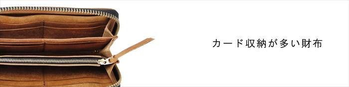 Pick Up / Ryu 大容量財布