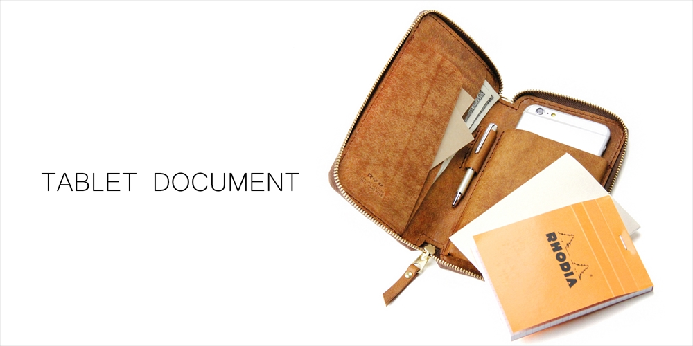 Pick Up / Ryu TABLET DOCUMENT CASE