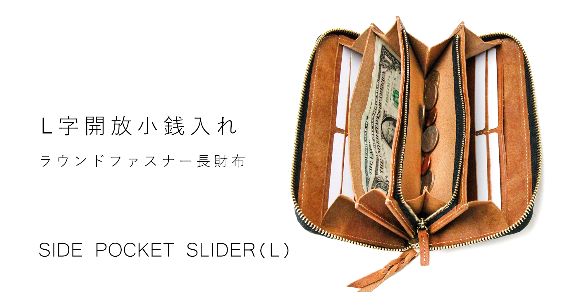 Pick Up / Ryu SIDE POCKET SLIDER(L)WALLET
