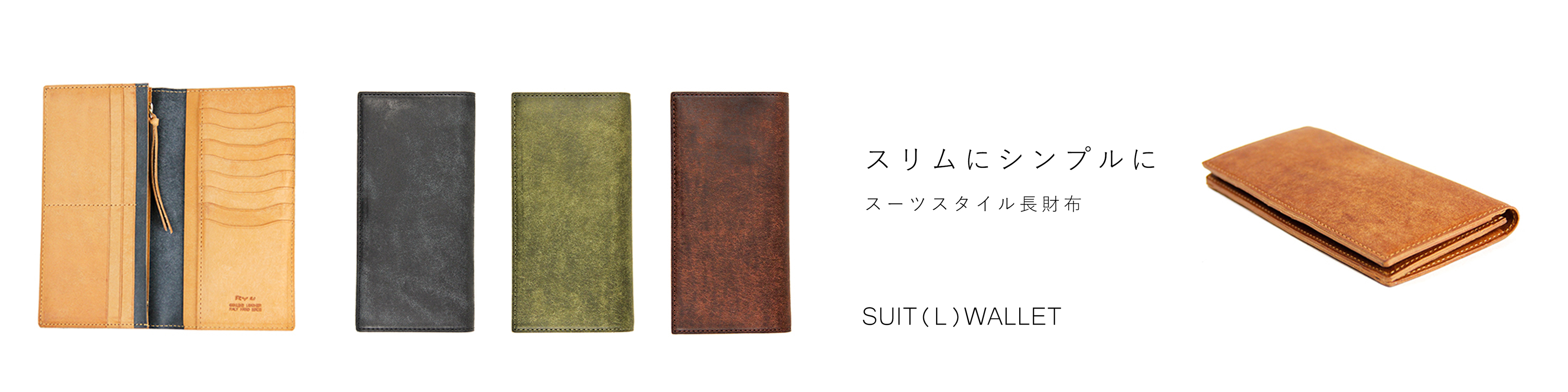 Pick Up / Ryu SUIT WALLET