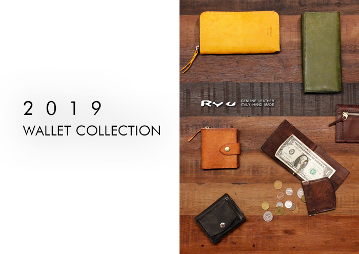 Pick Up / Ryu WALLET COLLECTION