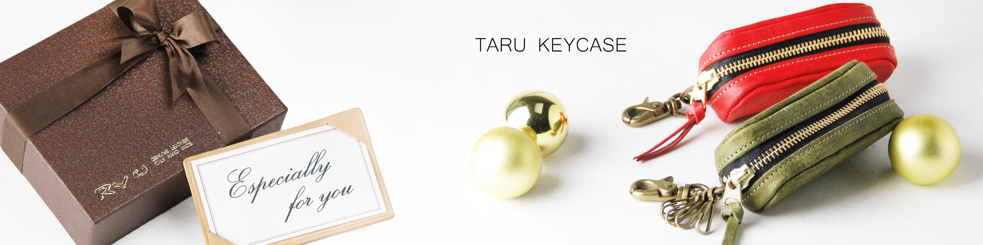 Pick Up / Ryu TARU KEYCASE