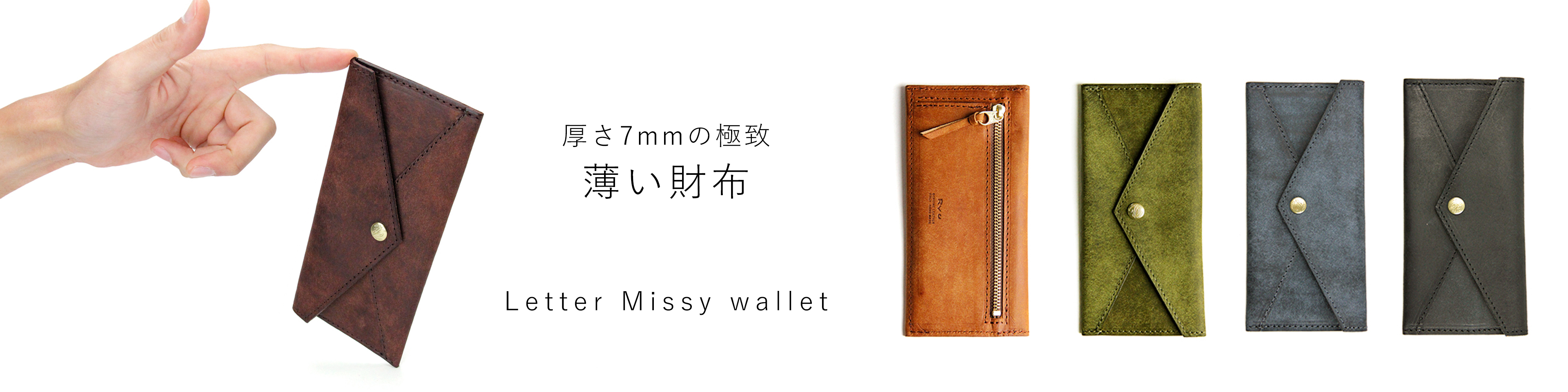 Pick Up / Ryu LETTER Missy(L)WALLET